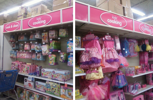 2010 Toys 'R' Us Display: Cooking and cleaning for everyone?